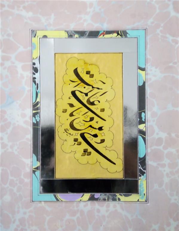 هنر خوشنویسی محفل خوشنویسی (Hghgallery(Habib Ghanbari دمی پیش دانا به از عالمی است خوشنویسی حبیب قنبری 1399 اجرا با قلم 8 میلیمتر کاغذ اهار مهره دست ساز قطعه بندی شده