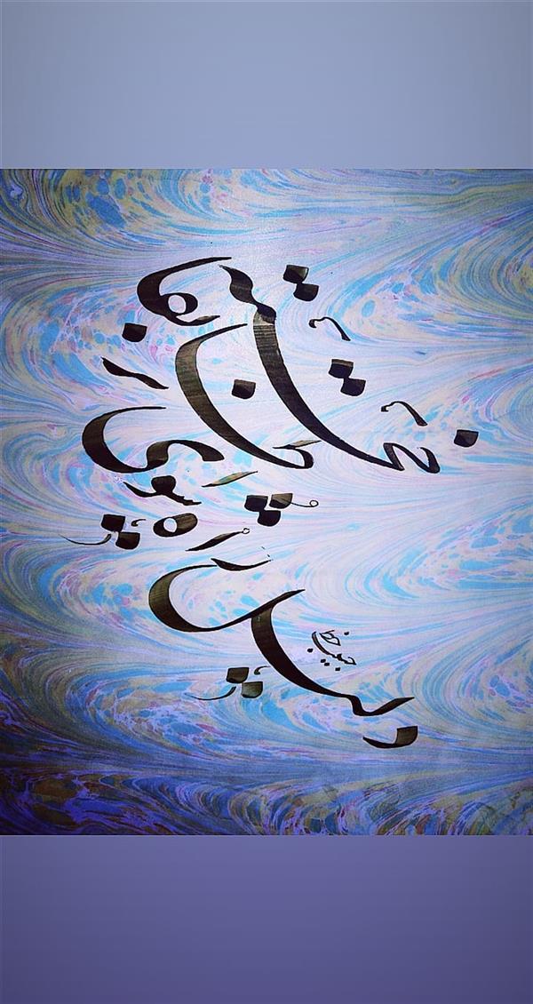 هنر خوشنویسی محفل خوشنویسی (Hghgallery(Habib Ghanbari دلیل راه شو ای طایر خجسته بقا خوشنویسی حبیب قنبری فروردین 1398 اجرا با قلم 8 میل بر روی کاغذ آهار خورده ابروباد