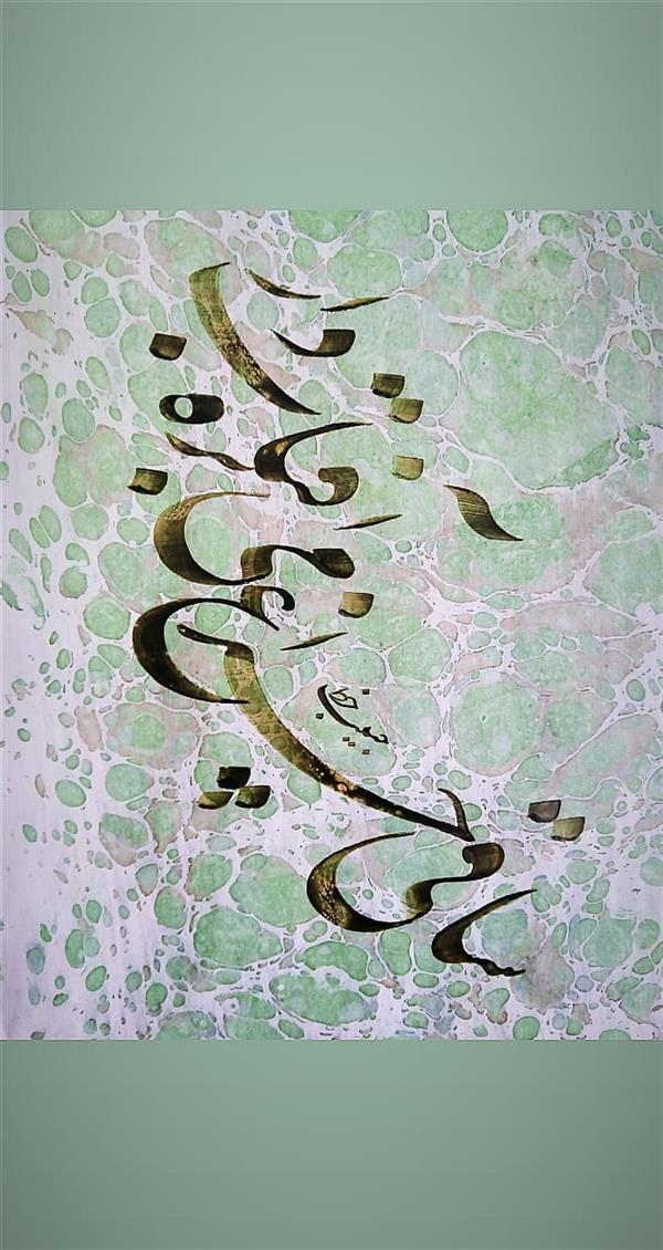 هنر خوشنویسی محفل خوشنویسی (Hghgallery(Habib Ghanbari ساقی چراغ می بره آفتاب دار خوشنویسی حبیب قنبری فروردین 1397 اجرا با قلم 8 میل بر روی کاغذ آهار خورده ابروباد