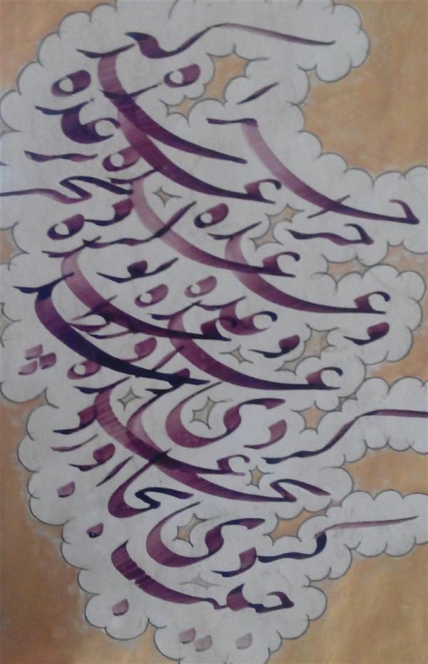 هنر خوشنویسی محفل خوشنویسی (Hghgallery(Habib Ghanbari چرا وعده تو کردی و او بجا آورد  کاغذ و مرکب و گواش سیاه مشق روی کاغذ بنزینی و قطاعی شده سایز ۳۵×۵۰ با احتساب پاسپارتو بهمراه قاب سال اجرا ۱۳۹۷ خط حبیب قنبری