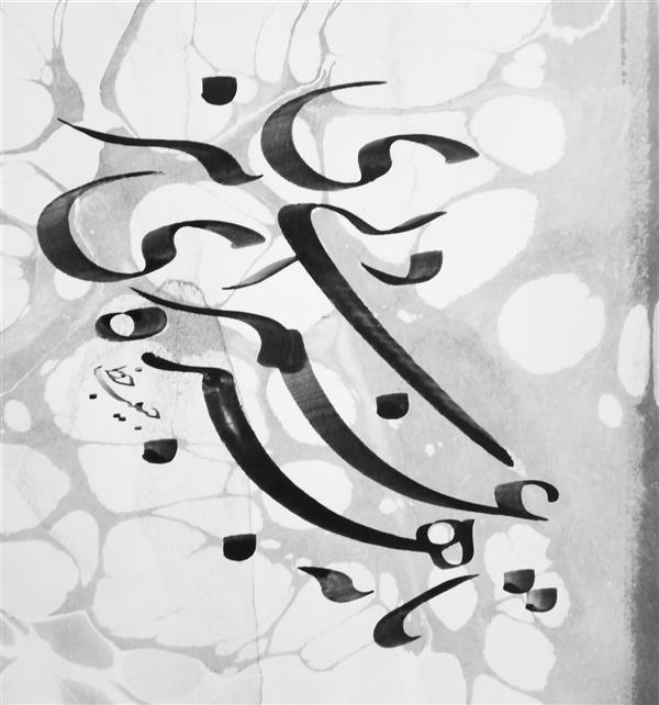 هنر خوشنویسی محفل خوشنویسی (Hghgallery(Habib Ghanbari تا به هر غمزه ای دلی ببری خوشنویسی حبیب قنبری فروردین ماه 1398 اجرا با قلم 8 میل بر روی کاغذ آهار مهره ابروباد مرکب ترکیبی