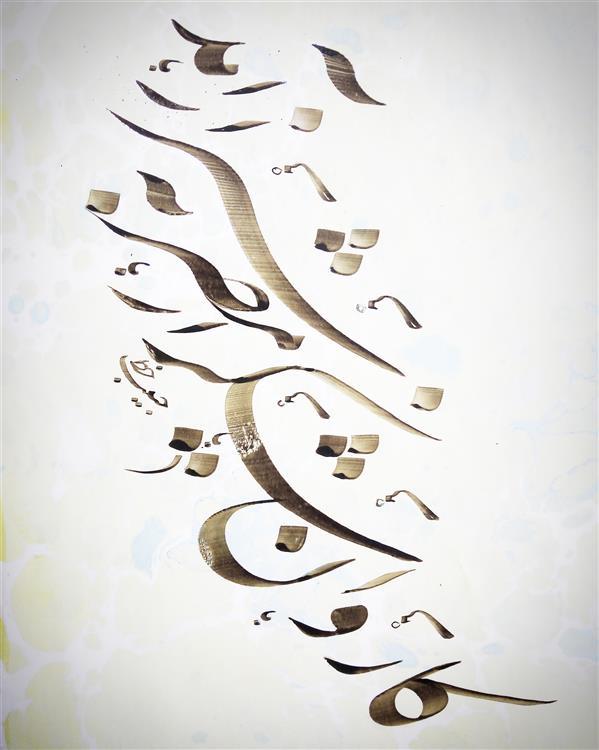 هنر خوشنویسی محفل خوشنویسی (Hghgallery(Habib Ghanbari سعدی کاروان شکر از مصر به شیراز آمد خوشنویسی حبیب قنبری اجرا با قلم 8 میل بر روی کاغذ ابروباد آهار خورده فروردین ماه 1398
