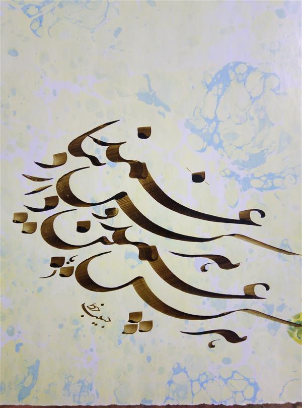 هنر خوشنویسی محفل خوشنویسی (Hghgallery(Habib Ghanbari سعدی هرکس غم دین دارد و هرکس غم دنیا خوشنویسی حبیب قنبری اجرا با قلم 7 میل بر روی کاغذ ابروباد آهار خورده فروردین ماه 1398
