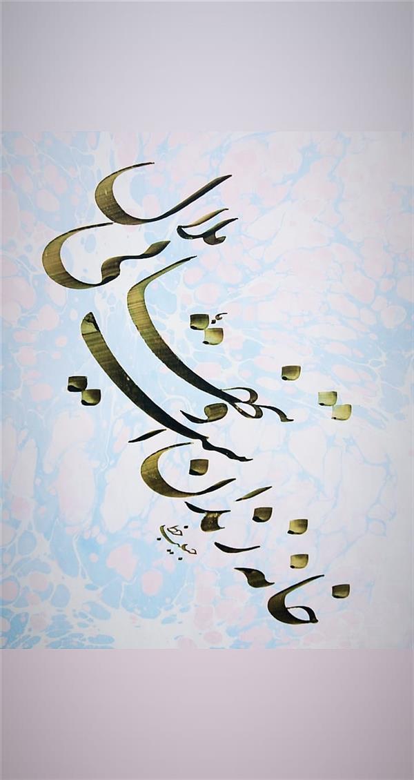 هنر خوشنویسی محفل خوشنویسی (Hghgallery(Habib Ghanbari خانه زندان است و تنهایی ملال خوشنویسی حبیب قنبری فروردین 1398 اجرا با قلم 8 میل بر روی کاغذ آهار خورده ابروباد