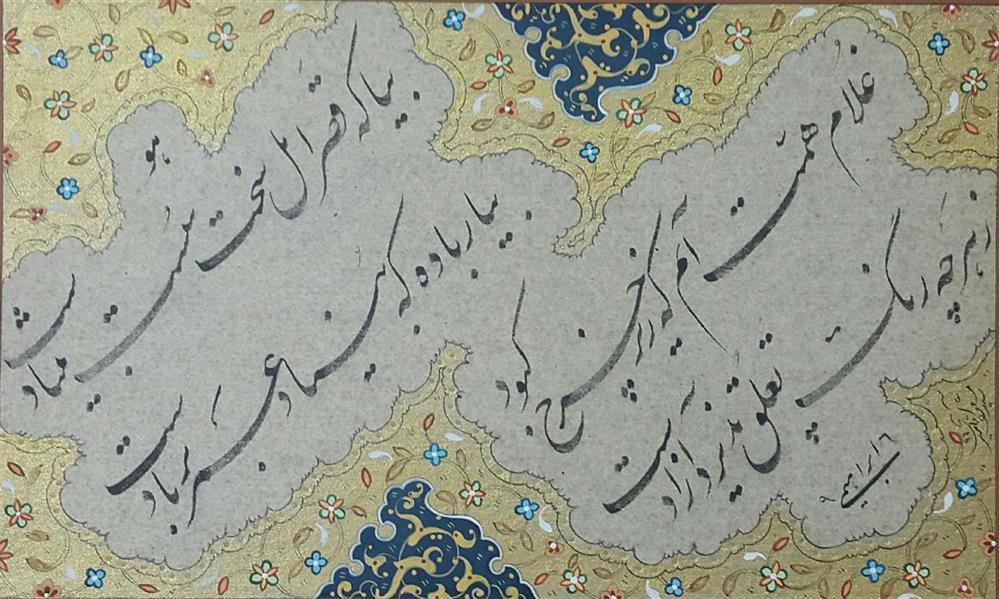 هنر خوشنویسی محفل خوشنویسی کامران ابراهیمی خطاط : کامران ابراهیمی سال تحریر : 1396