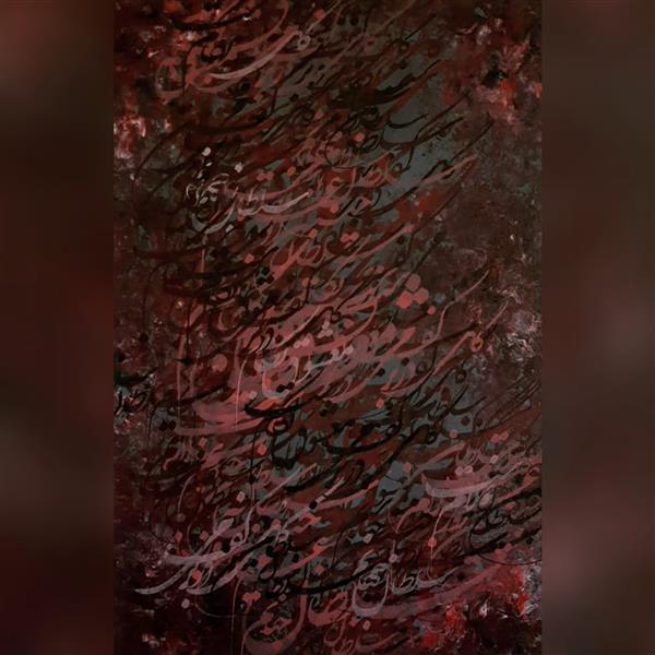هنر خوشنویسی محفل خوشنویسی رامین خرم زاده ابعاد ۱۲۰/۸۰ اکریلیک روی بوم دیپ گل در بر ومی درکف ومعشوق بکام ست سلطان جهانم به چنین روز غلام ست