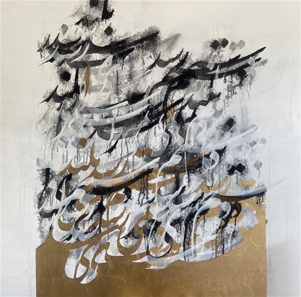 هنر خوشنویسی محفل خوشنویسی رامین خرم زاده #اکریلیک_روی_بوم دستساز باورق طلا کارشده ودرسال ۱۳۹۹خلق شده #رامین_خرم_زاده متن:دستم نمیرسد به بلندای چیدنت #نقاشیخط