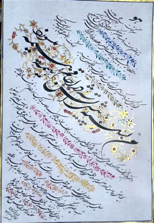 هنر خوشنویسی محفل خوشنویسی مهران گونجی نام اثر سرگذشت ابعاد ۳۵ در ۵۰ به خط شکسته نستعلیق ..تذهیب گواش و آبرنگ ..