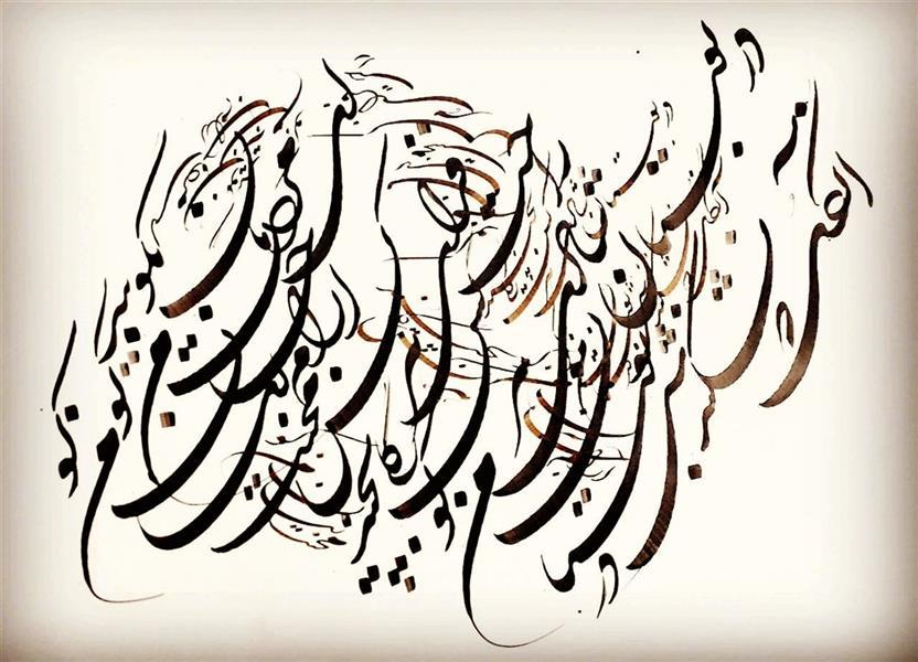 هنر خوشنویسی محفل خوشنویسی مهران گونجی نام اثر آرام جان  تکنیک سیاه مشق  نوع خط شکسته نستعلیق ابعاد ۳۵ در ۵۰  #استادحیدری  #تابلوهای #هنری