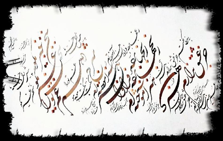 هنر خوشنویسی محفل خوشنویسی مهران گونجی نام اثر رنج ها برده فراوان هنر آموخته ام ابعاد ۳۵ در ۵۰  #شکسته نستعلیق #نستعلیق#هنر#کتابت#تحریر#استادحیدری