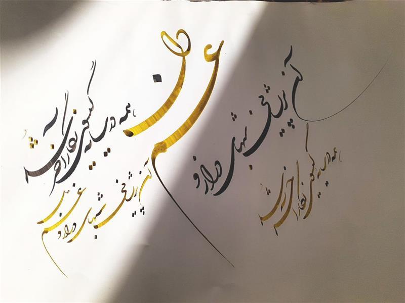 هنر خوشنویسی محفل خوشنویسی مهران گونجی نام اثر پریشانی ابعاد ۳۵ ×۵۰ سبک #شکسته نستعلیق  #به_شیوه_استاد_محمد_حیدری
