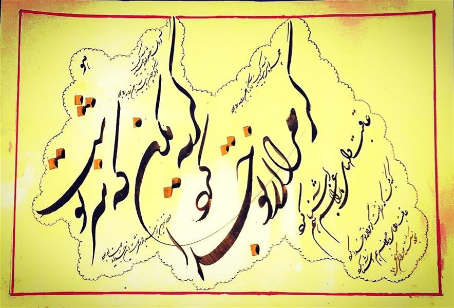 هنر خوشنویسی محفل خوشنویسی مهران گونجی نام اثر سرنوشت اندازه اثر ۳۵ ×۵۰ نوع سبک شکسته نستعلیق #تابلوهای هنری #هنر #مهران گونجی #اثار هنری