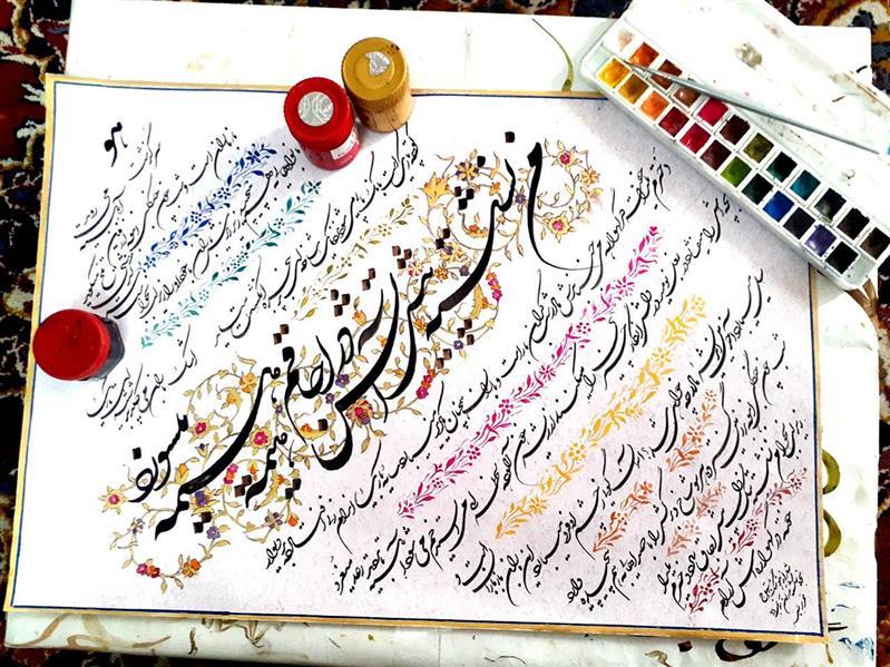 هنر خوشنویسی محفل خوشنویسی مهران گونجی