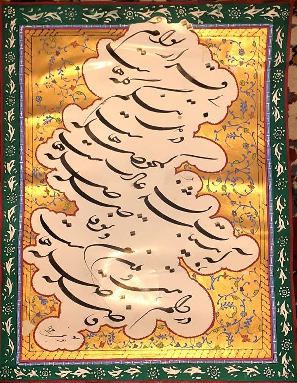 هنر خوشنویسی محفل خوشنویسی مهران گونجی بی قرار توام و در دل تنگم گله هاست