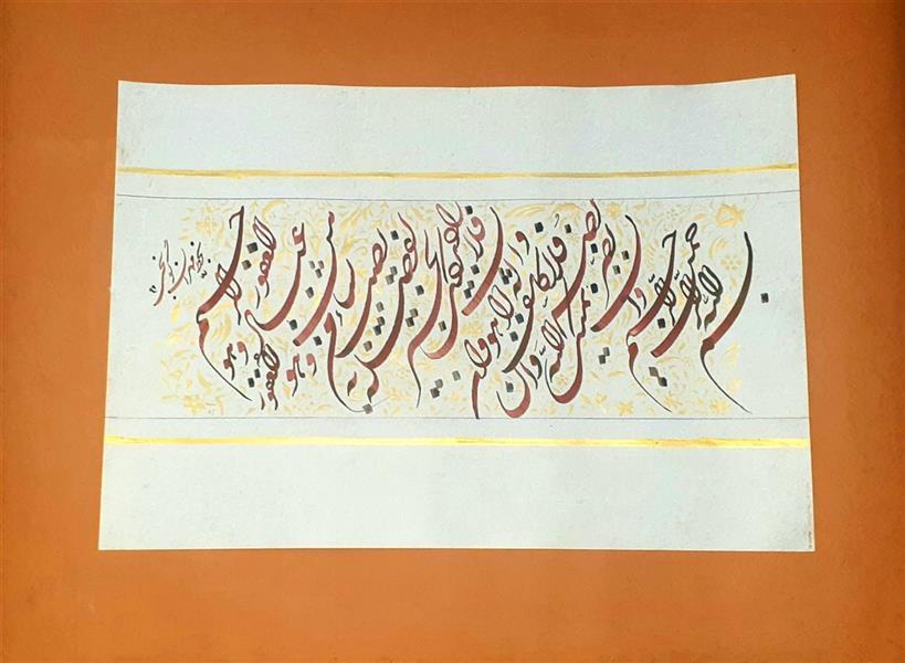 هنر خوشنویسی محفل خوشنویسی مهران گونجی سوره یونس آیه ۱۰۷ ترکیب بداهه ابعاد ۳۵ در ۵۰