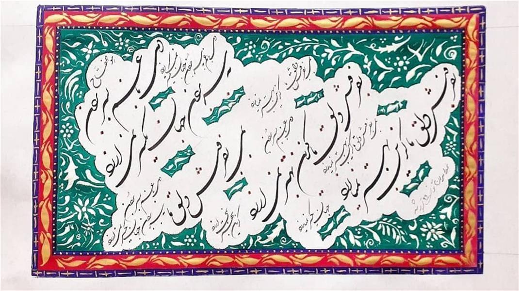 هنر خوشنویسی محفل خوشنویسی مهران گونجی نام اثر جهان یکسر نمی ارزد شعر  حافظ .. ابعاد اثر ۳۰ در ۵۰ تحریر و تذهیب مهران گونجی  به تاریخ تیرماه ۹۹