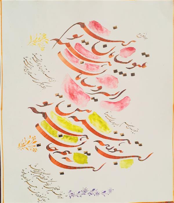 هنر خوشنویسی محفل خوشنویسی مهران گونجی بی تو بسامان نرسم.... تکنیک مرکب ..سبک َشکسته نستعلیق  ابعاد ۳۵ در ۳۵
