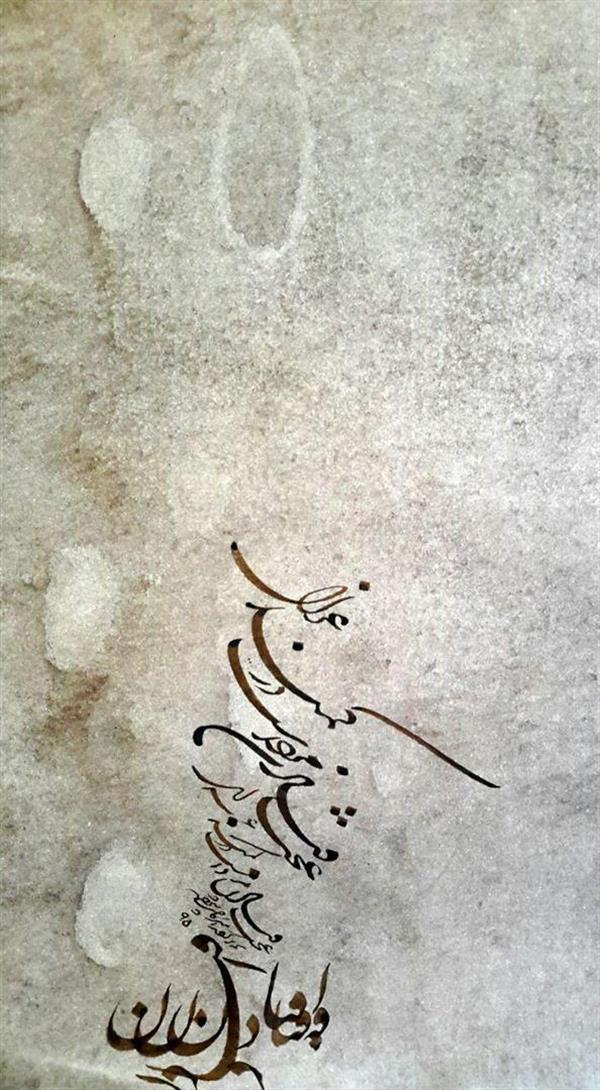 هنر خوشنویسی محفل خوشنویسی امیرکاظمی سرچشمه عجب فتادن مرد است درکمند غزال