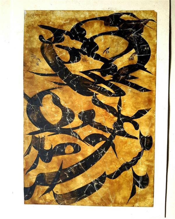 هنر خوشنویسی محفل خوشنویسی امیرکاظمی سرچشمه فضاسازی  با تعدادی از  کلمات یک بیت شعر خواجه حافظ شیرازی:بحریست بحر عشق که هیچش کناره نیست   آنجا جز آنکه جان بسپارند چاره نیست.  اجراباقلم:2سانت و 2ومیل
