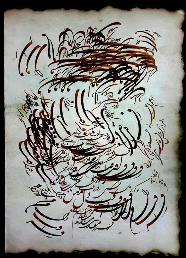 هنر خوشنویسی محفل خوشنویسی امیرکاظمی سرچشمه متن سیاه مشق شکسته:  دلبرا در هوسِ دیدنِ رویت دلِ من تاب ندارد نِگَهَم خواب ندارد قلمم گوشه ی دفتر غزلِ ناب ندارد همه گویند به انگشتِ اشاره مَگَر این عاشقِ دلسوخته ارباب ندارد تو کجایی گلِ نرگس؟ زِفراقت دلِ من تاب ندارد❤️    بیا و ختمِ این شَبماجرا و غصّه و زنجیر کن...