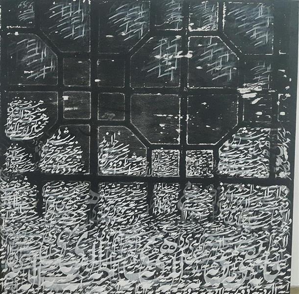 هنر خوشنویسی محفل خوشنویسی حجت اله نعمتی موضوع شب اکرولیک روی بوم  سایز۱۰۰*۱۰۰