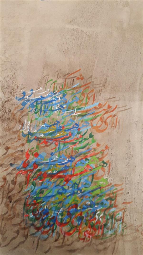 هنر خوشنویسی محفل خوشنویسی حجت اله نعمتی عنوان اثر شکوه شکیبایی اکرولیک روی روی کاغذ گلاسه سایز ۶۰*۸۰