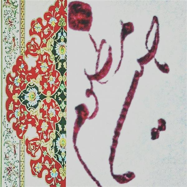 هنر خوشنویسی محفل خوشنویسی حسین بوربور بمناسبت محرم۹۶