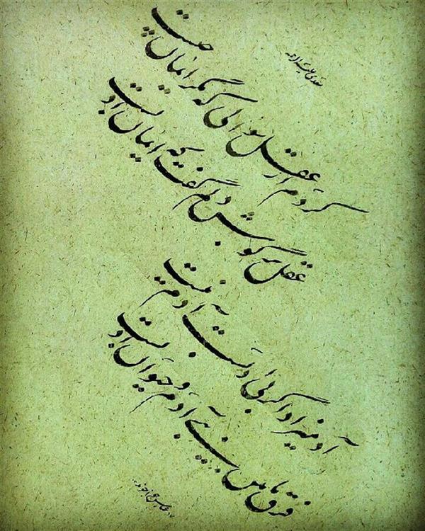 هنر خوشنویسی محفل خوشنویسی عباس خواجوند