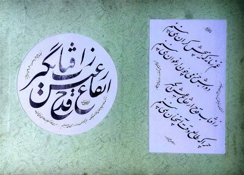 هنر خوشنویسی محفل خوشنویسی عباس خواجوند ابعاد 50در70.