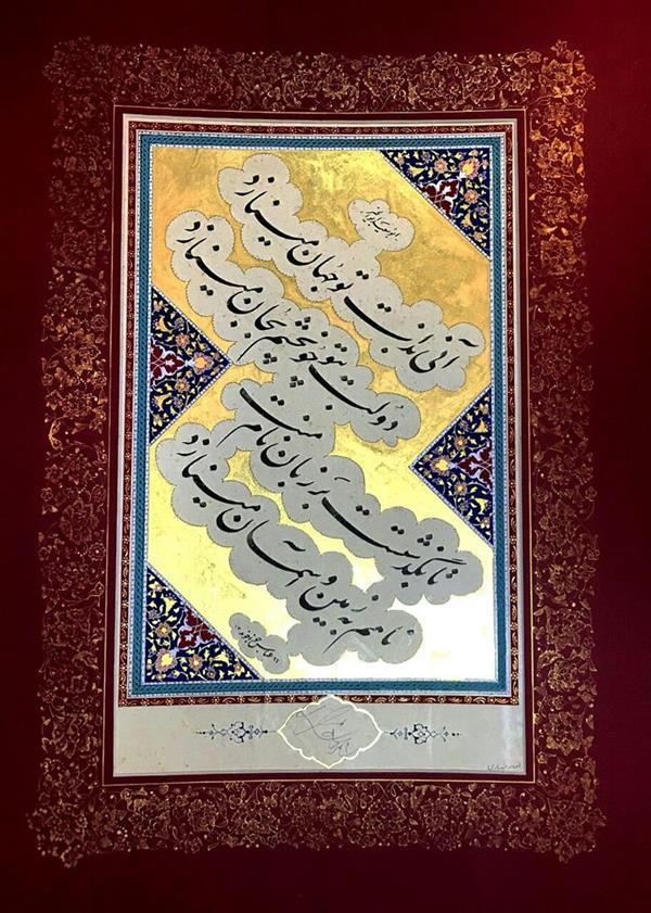 هنر خوشنویسی محفل خوشنویسی عباس خواجوند #چلیپا مزین به امضا استاد امیر خانی