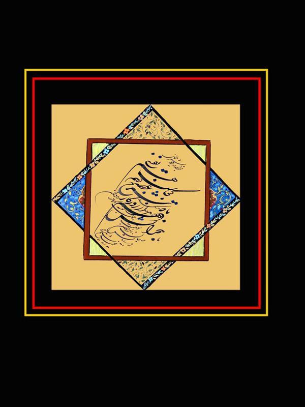 هنر خوشنویسی محفل خوشنویسی محمدشیخ میری کجاس هم نفس تاکه شرح غصه دهم