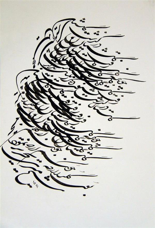 هنر خوشنویسی محفل خوشنویسی محمدشیخ میری چونکه گل رفت وگلستان شدخزان