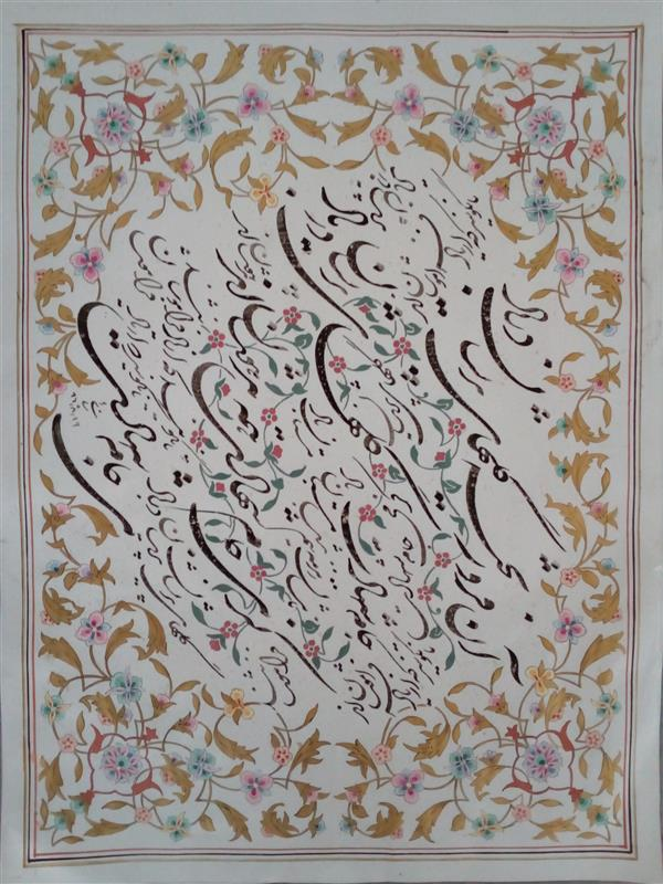 هنر خوشنویسی محفل خوشنویسی اسماعیل بنائی اثر ارسالی به جشنواره مشق عشق  شعر از زنده یاد علی معلم