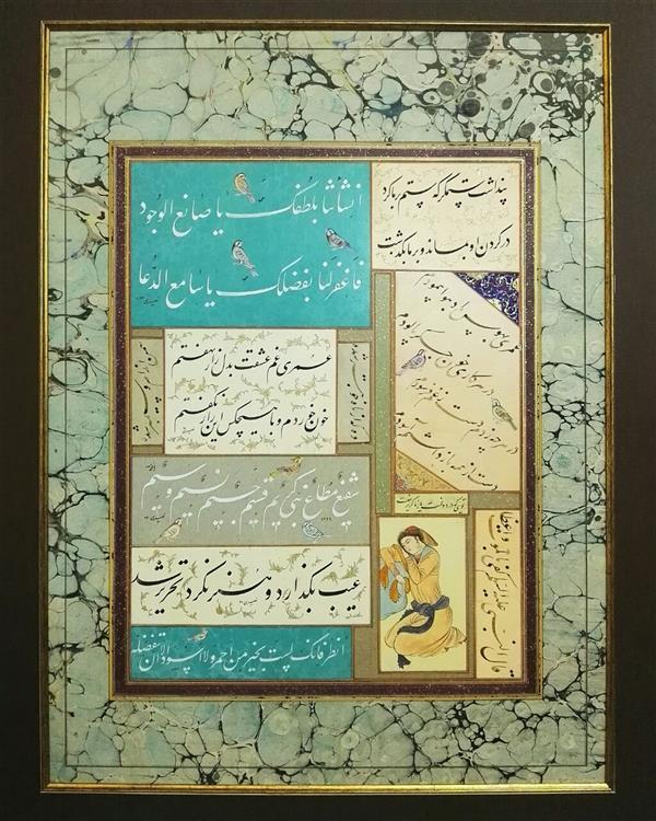 هنر خوشنویسی محفل خوشنویسی امیرعباس نصیری قطعه بندی و خوشنویسی شیوه صفوی