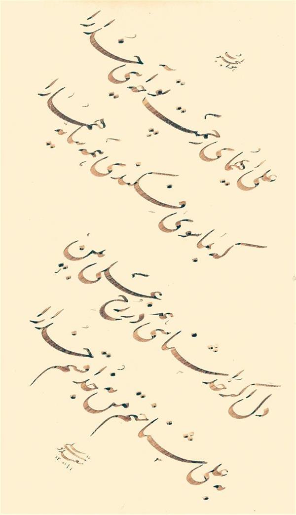 هنر خوشنویسی محفل خوشنویسی سعید توسلی