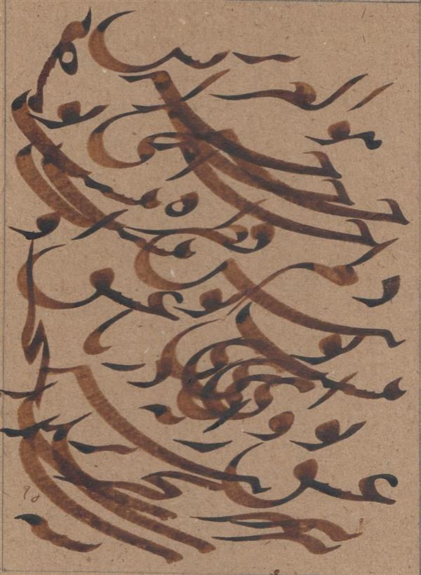 هنر خوشنویسی محفل خوشنویسی سعید توسلی نگارش روی کاغذ اهارمهره و دارای تذهیب با طلا