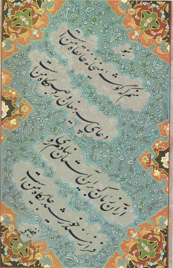 هنر خوشنویسی محفل خوشنویسی سلمان فضلی با لهام از استاد اعظم امیر خانی بزرگ