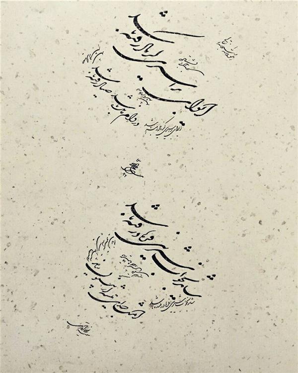 هنر خوشنویسی محفل خوشنویسی سمیه نوحی اقدمی ای وای بر اسیری کز یاد رفته باشد ...حزین لاهیجی