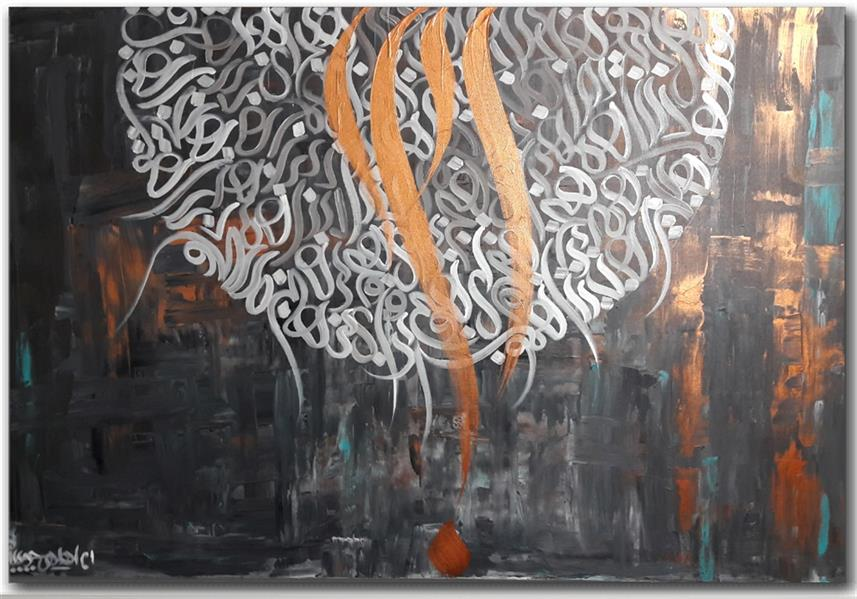 هنر خوشنویسی محفل خوشنویسی محمد (محمد باقر )ابراهیمی اکریلیک روی بوم ۱۲۰ در ۸۰ #محمد_ابراهیمی_جویباری #محمد_باقر_ابراهیمی_جویباری #نقاشیخط #تابلو #هیچ #حباب #دکوراسیون