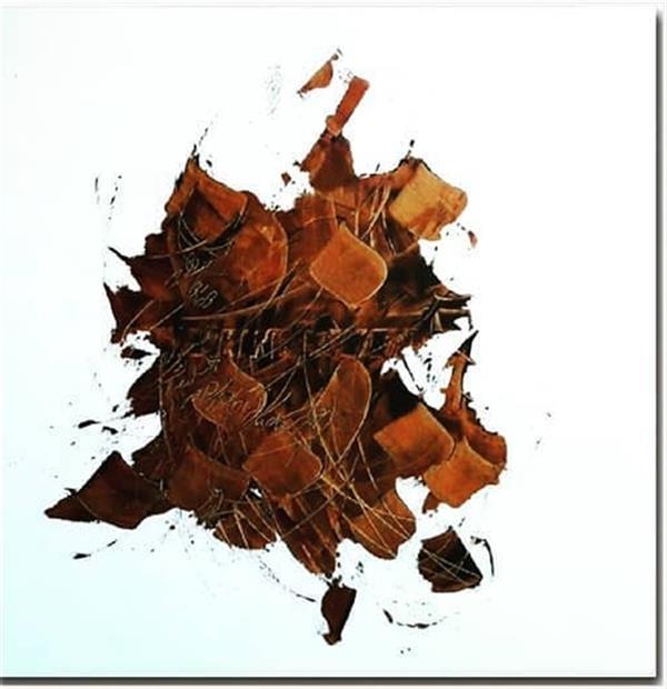 هنر خوشنویسی محفل خوشنویسی محمد (محمد باقر )ابراهیمی اکریلیک روی بوم  #تار_عرفانی #محمد_ابراهیمی_جویباری