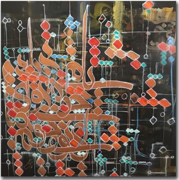 هنر خوشنویسی محفل خوشنویسی محمد (محمد باقر )ابراهیمی اکریلیک روی بوم 100 در 100 اثر #محمد_ابراهیمی_جویباری #تابلو_نقاشیخط
