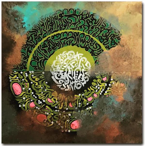 هنر خوشنویسی محفل خوشنویسی محمد (محمد باقر )ابراهیمی اکریلیک روی بوم ۶۰ در ۶۰ سانت #محمد_ابراهیمی_جویباری #محمد_باقر_ابراهیمی_جویباری #تابلو #نقاشیخط #دکوراسیون #هنرمندان_ایرانی