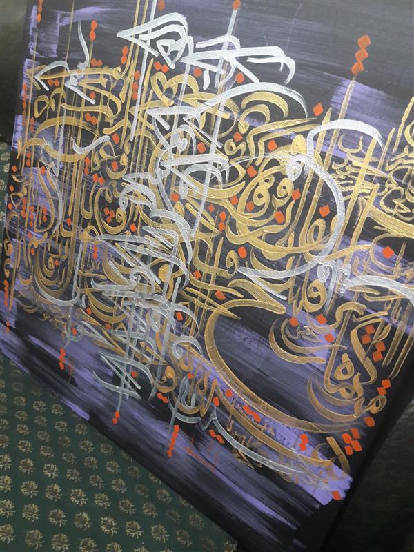 هنر خوشنویسی محفل خوشنویسی محمد (محمد باقر )ابراهیمی #نقاشیخط #خطنقاشی #تابلو#بوم ۶۰×۶۰ #رنگ_اکریلیک
