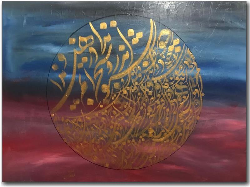 هنر خوشنویسی محفل خوشنویسی محمد (محمد باقر )ابراهیمی اکریلیک روی بوم 120 در 90 #تابلو_نقاشیخط #تابلو_هنری #محمد_باقر_ابراهیمی_جویباری  #محمد_ابراهیمی_جویباری #شکسته_نستعلیق