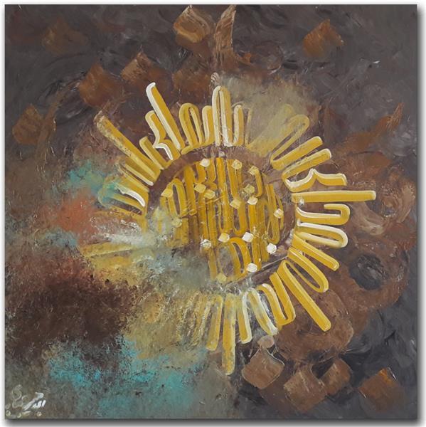 هنر خوشنویسی محفل خوشنویسی محمد (محمد باقر )ابراهیمی اکریلیک روی بوم نه تو آنی که همانی نه من آنم که تو دانی #محمد_ابراهیمی_جویباری