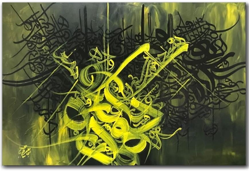 هنر خوشنویسی محفل خوشنویسی محمد (محمد باقر )ابراهیمی اکریلیک روی بوم 100 در 150 سانتیمتر شعر استاد شهریار شب به هم درشکند زلف چلیپایی را صبحدم سر دهد انفاس مسیحایی را نام اثر : چلیپا #محمد_ابراهیمی_جویباری