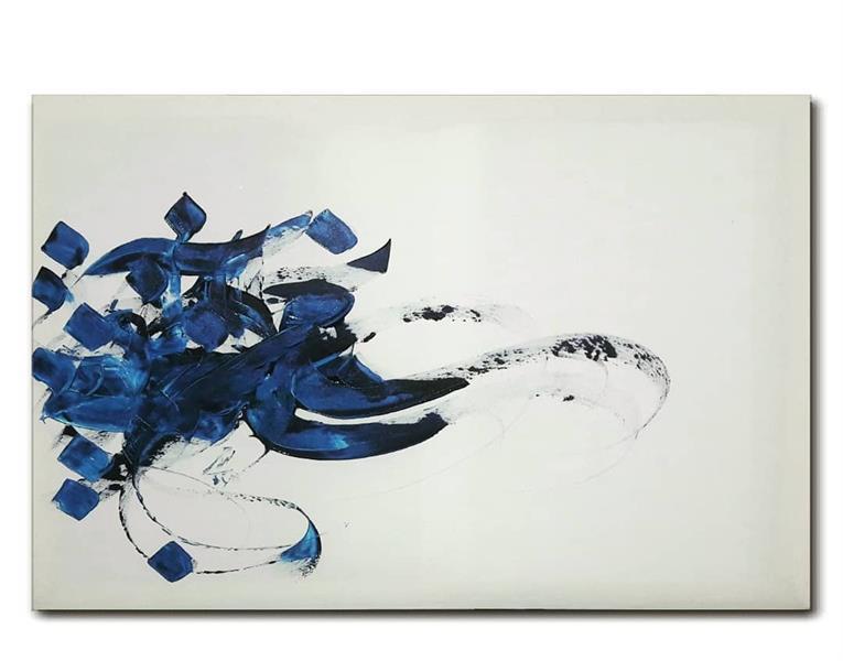 هنر خوشنویسی محفل خوشنویسی محمد (محمد باقر )ابراهیمی اکریلیک روی بوم  #محمد_ابراهیمی_جویباری #بوم #تابلو