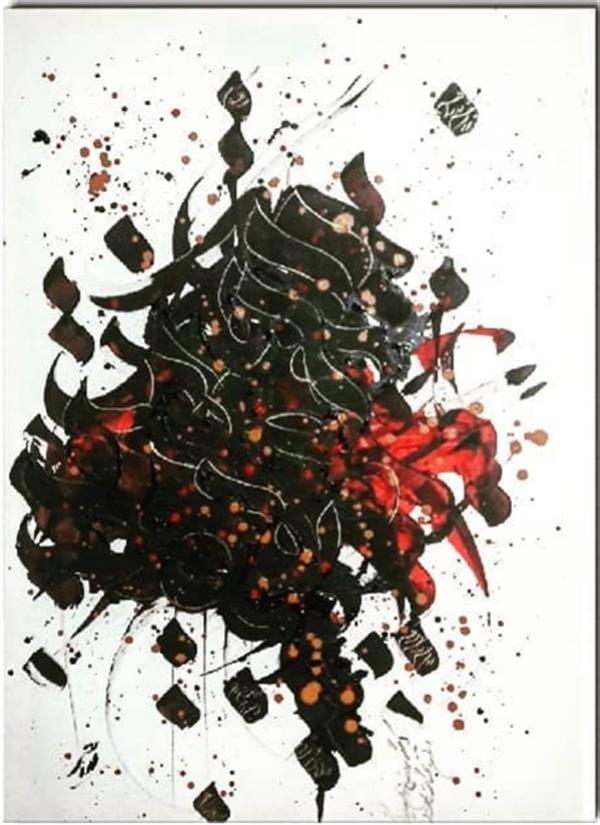 هنر خوشنویسی محفل خوشنویسی محمد (محمد باقر )ابراهیمی اکریلیک روی بوم  #محمد_ابراهیمی_جویباری #تابلو #نقاشیخط