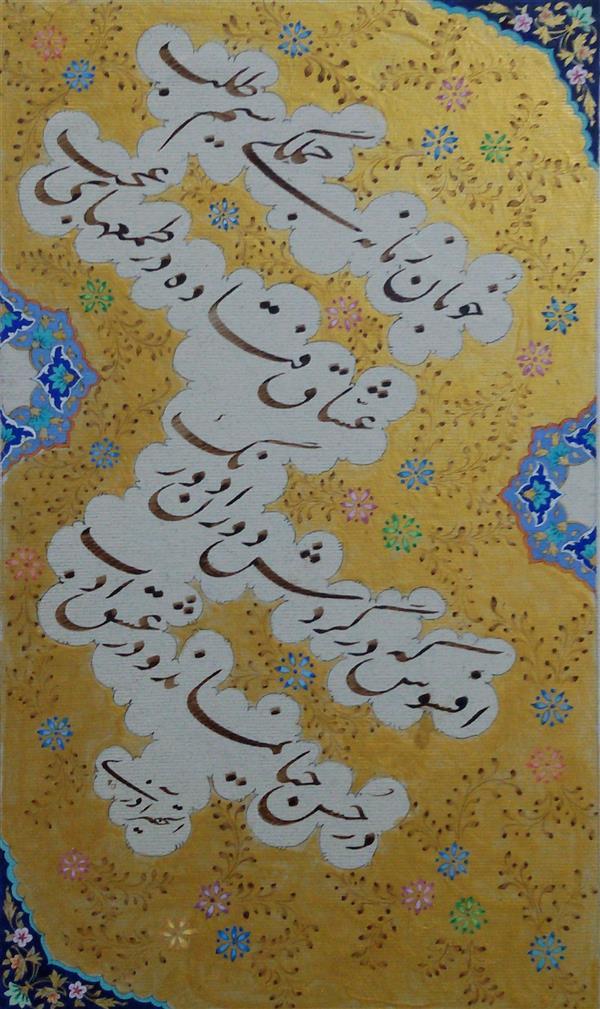 هنر خوشنویسی محفل خوشنویسی پیمان آذری کاغذ آهار مهره مرکب قهوه ای گردویی