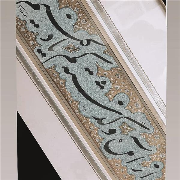 هنر خوشنویسی محفل خوشنویسی علیرضاعبادی قطعه سطر تذهیب شده پاسپارتو سالتحریر۱۳۹۴